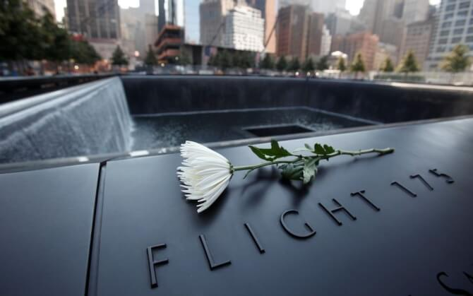 Top 20 things to do in New York: A flower on the memorial at the National September 11 Memorial & Museum