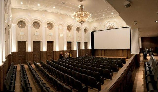 Things to do in Belgrade:Yugoslav Cinematheque