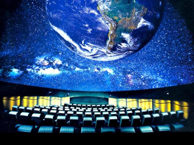 things to do in Bogota:Planetarium