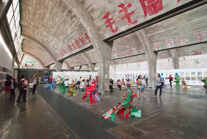Top 20 things to do in Beijing: Dashanzi Art District