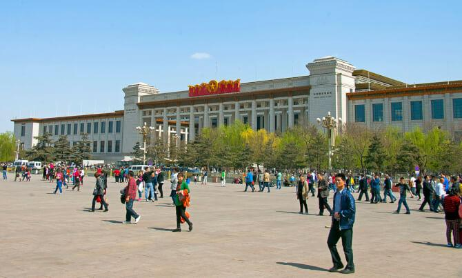 Top 20 things to do in Beijing: National Museum of China