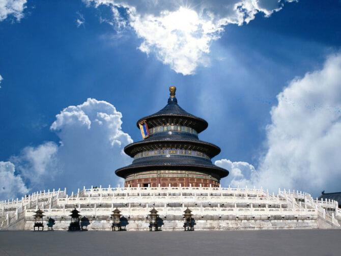 Top 20 things to do in Beijing: The Temple of Heaven
