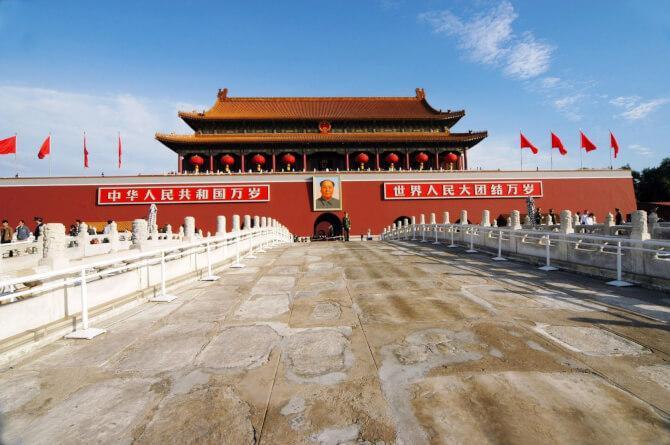 Top 20 things to do in Beijing: Tiananmen Gate