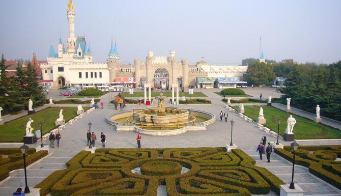 Top 20 things to do in Beijing: Beijing World Park
