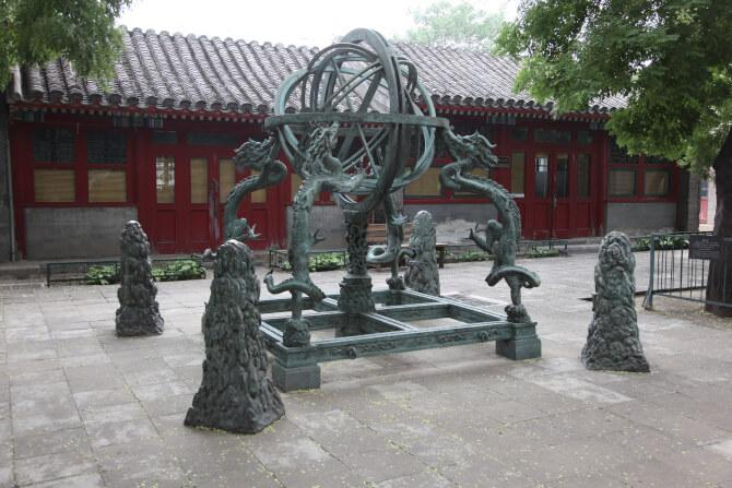 Top 20 things to do in Beijing: An armillary sphere at the Beijing Ancient Observatory