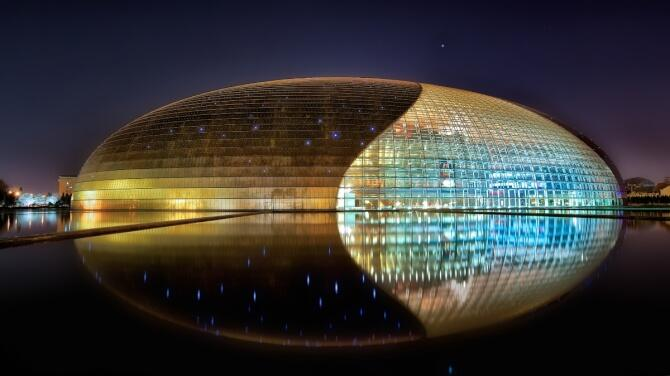 Top 20 things to do in Beijing: The National Centre for the Performing Arts at night