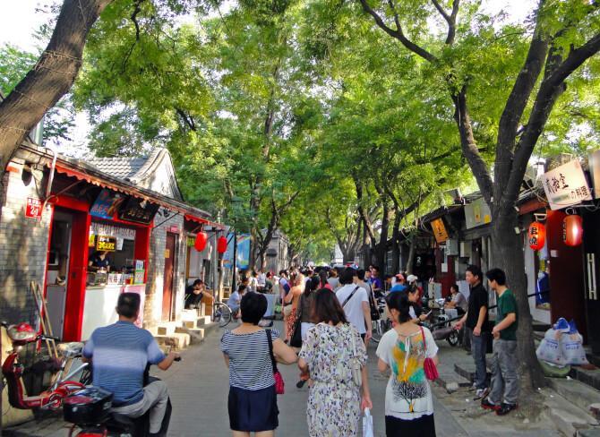 Top 20 things to do in Beijing: Nanluoguxiang