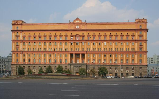 Top 20 things to do in Moscow: The Lubyanka