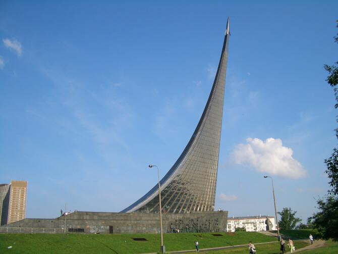 Top 20 things to do in Moscow: The Monument to the Conquerors of Space