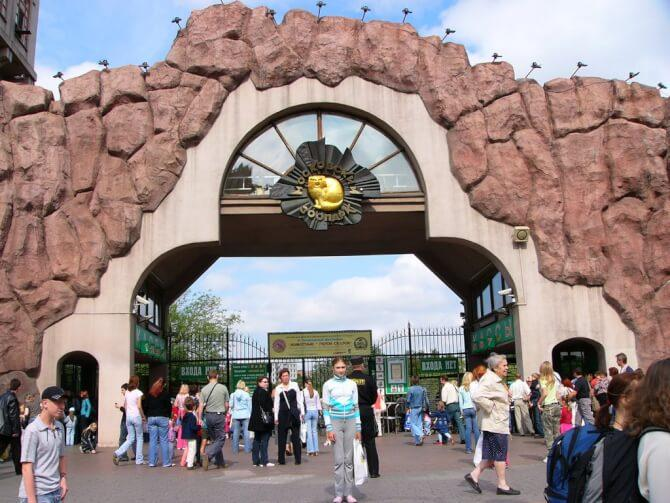 Top 20 things to do in Moscow: The entrance of the Moscow Zoo