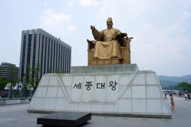 things to do in seoul:Sejong the Great