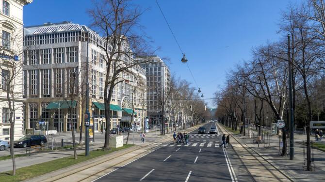 Top 20 things to do in Vienna: Part of the Vienna Ring Road