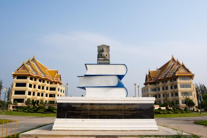 Top 20 things to do in Bangkok: Mahachulalongkornrajavidyalaya University