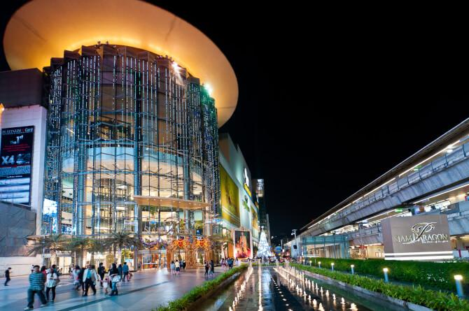Top 20 things to do in Bangkok: Siam Paragon