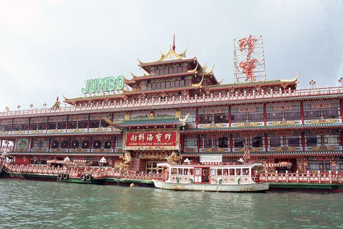 Top 20 things to do in Hong Kong: Jumbo Kingdom