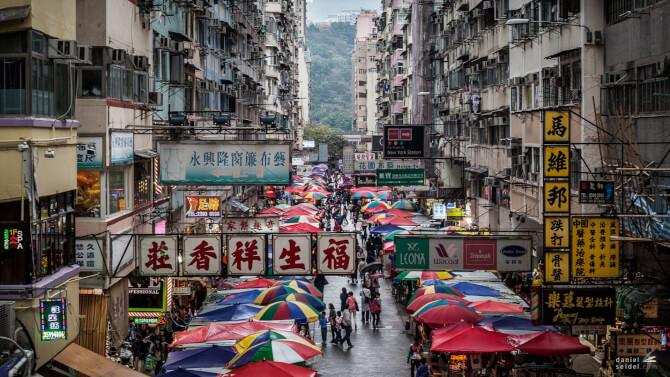 Top 20 things to do in Hong Kong: Street Markets