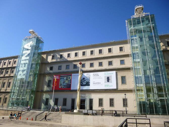 Top 20 things to do in Madrid: Museo Nacional Centro de Arte Reina Sofía