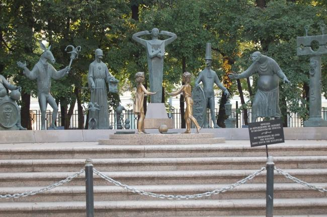Top 20 things to do in Moscow: Children Are the Victims of Adult Vices