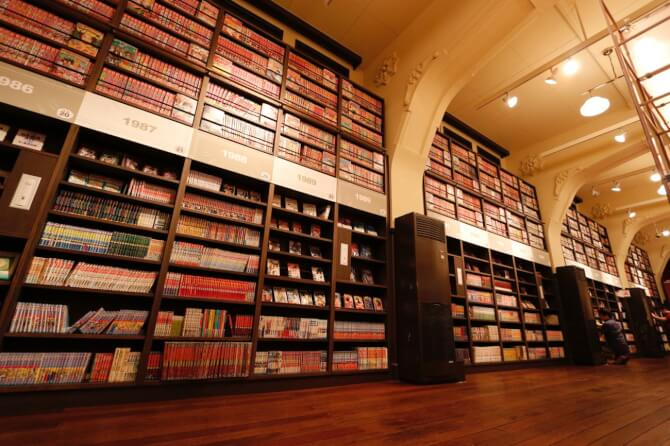 Top 20 things to do in Kyoto: Kyoto International Manga Museum