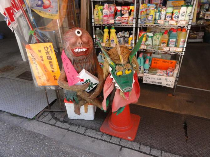 Top 20 things to do in Kyoto: Yokai Street
