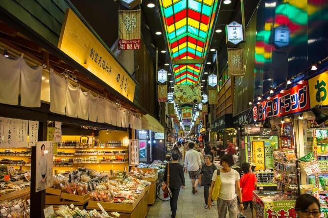 Top 20 things to do in Kyoto: Nishiki Market