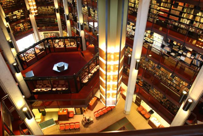 Top 20 things to do in Toronto: Thomas Fisher Rare Book Library