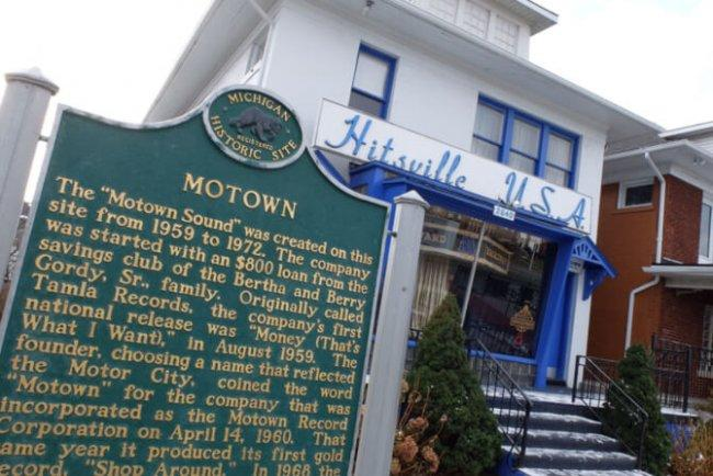 Top 20 things to do in Detroit: Motown Museum