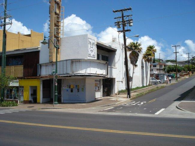 Top 20 things to do in Honolulu: Queen Theater