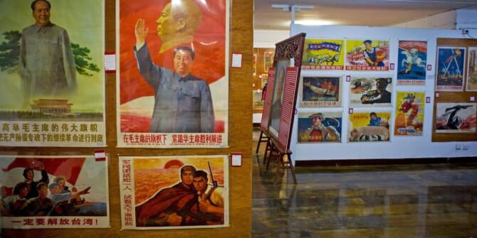 Top 20 things to do in Shanghai: Propaganda Poster Art Centre